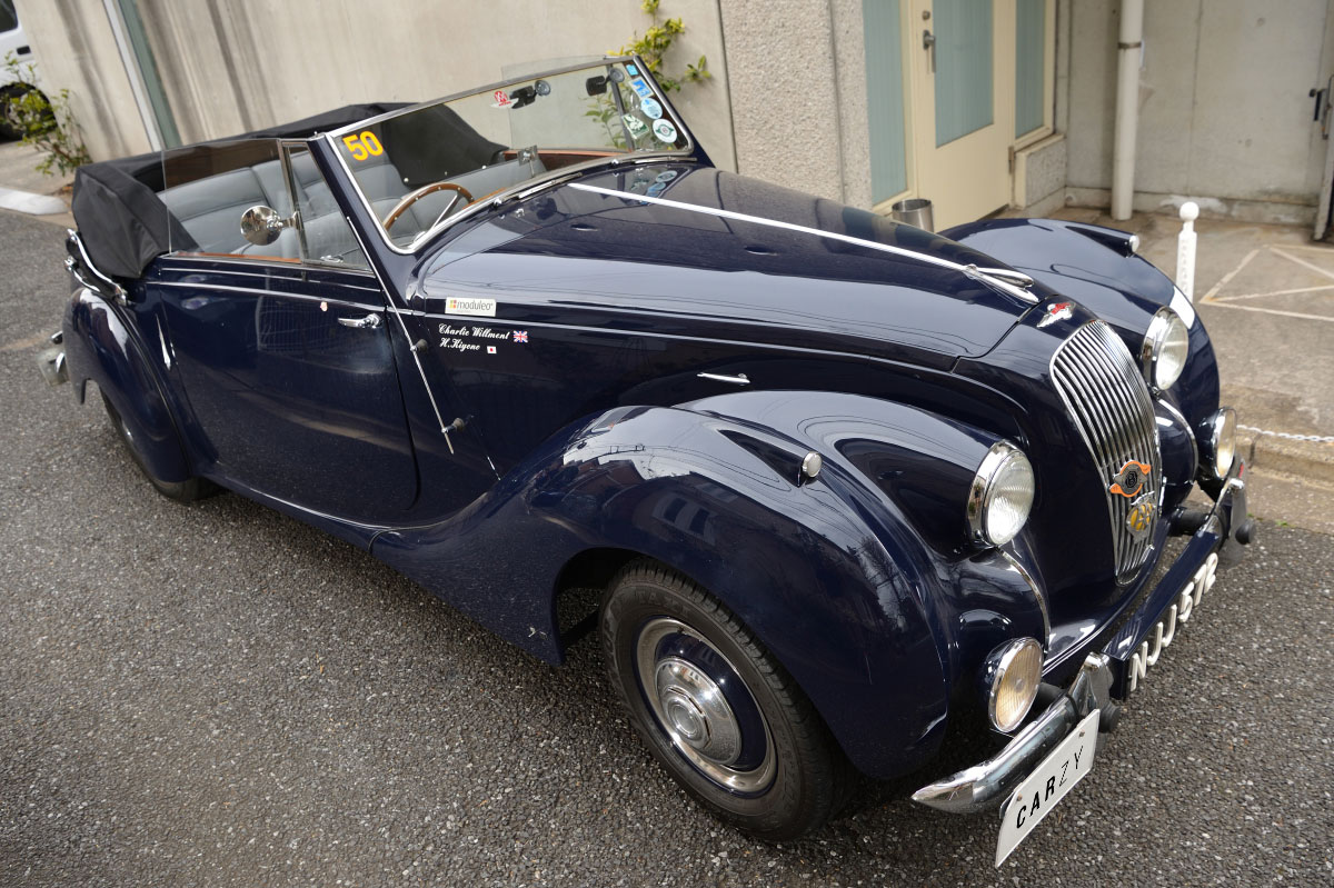 Lagonda / Drophead Convertible Coupe