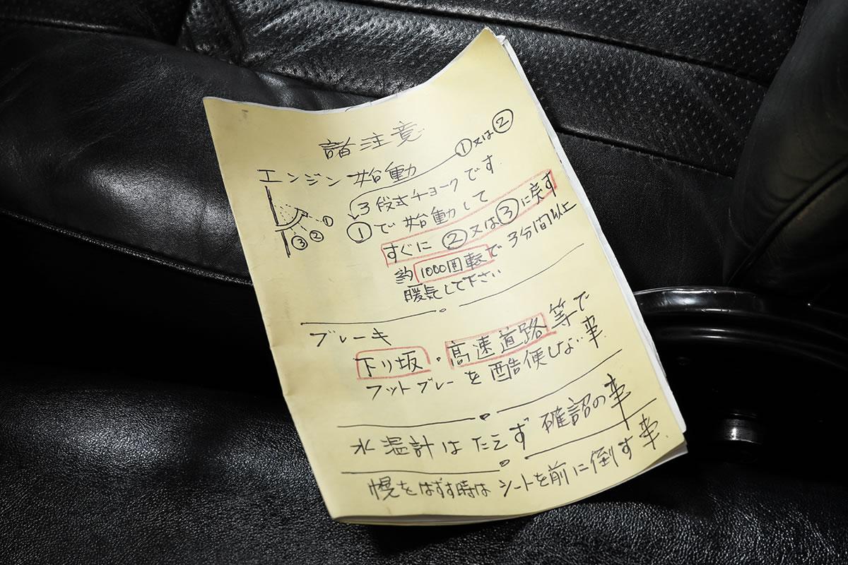 ジャガー / Etype ロードスター・シリーズ3