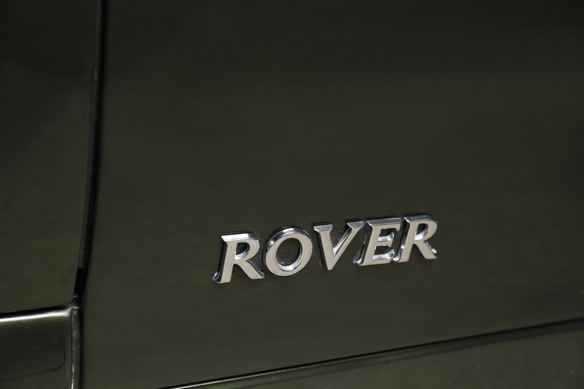 Rover / MG R V8