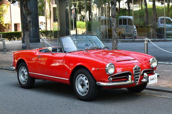 Alfa Romeo / Giulia Spider