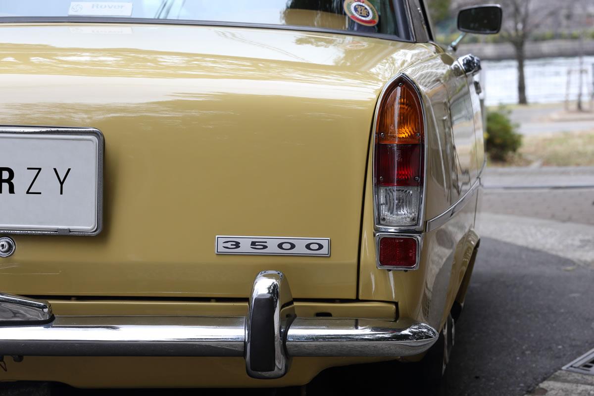 Rover / 3500